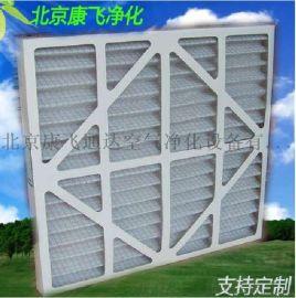 纸框过滤器|初效过滤器|空调过滤网
