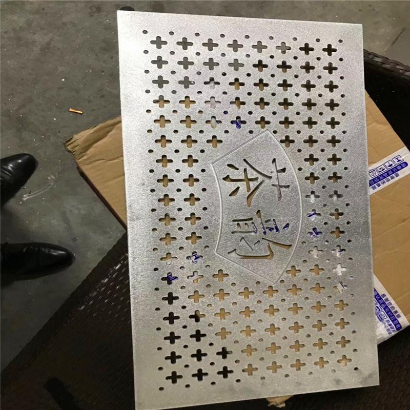 皇岗雕刻造型铝单板 布吉雕花镂空铝单板厂家