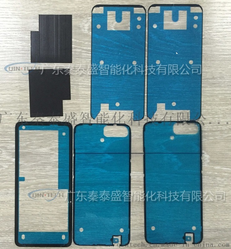 5G手机玻璃后盖全自动贴辅料机贴背胶机