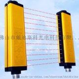 物体测量光幕生产厂家 自动化安全光栅生产厂家