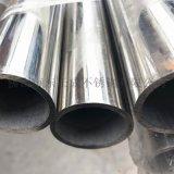 四川304不锈钢圆管现货,光面不锈钢圆管加工弯管