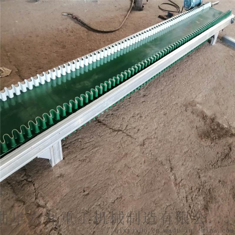 流水线定制 铝型材输送线护栏 LJXY 流水线pv