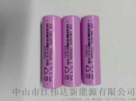 高倍率18650动力锂离子充电电池