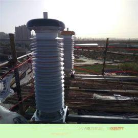 欢迎,复合套管电缆头、110KV复合套管终端