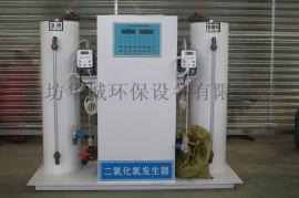 HCT-200化学法二氧化氯发生器厂家直销