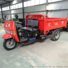 工程拉沙大  三輪車