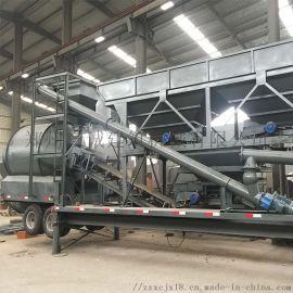 **移动搅拌站YHZS50混凝土产量稳定