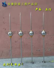 1米单球优化避雷针 单球避雷针 不锈钢避雷针 球形优化避雷针