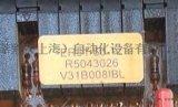 莘默优势供应EGEZ01007SBGX 01