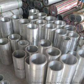 铝合金管材现货供应-铝圆管-铝方管-铝方通