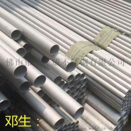 大口径不锈钢工业焊管现货,薄壁304不锈钢工业管