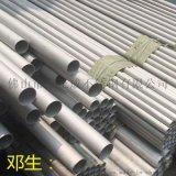 大口徑不鏽鋼工業焊管現貨,薄壁304不鏽鋼工業管