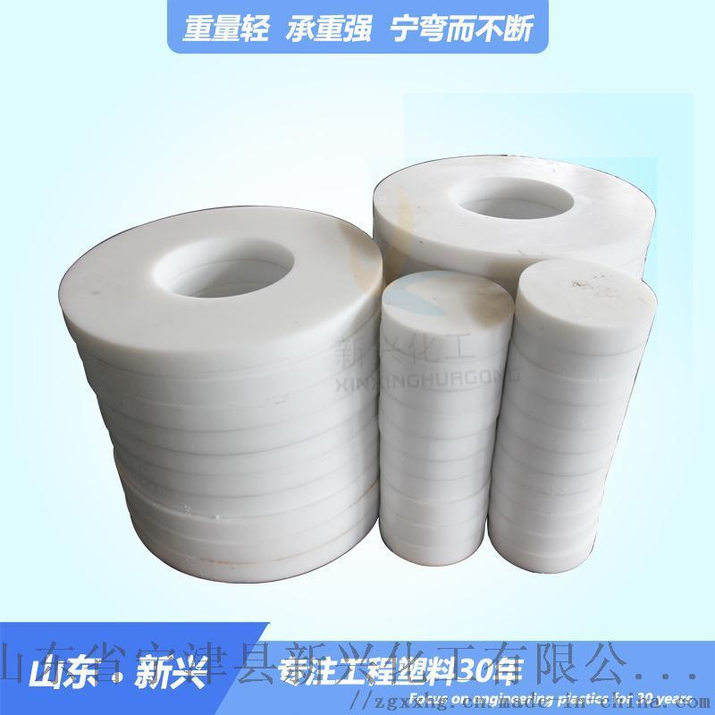 UHMWPE  耐磨异形件厂家按图纸生产