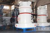 立式磨煤机 磨煤机安装操作 磨煤机技术参数 红星