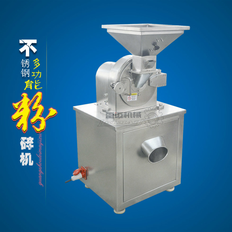 五穀不鏽鋼粉碎機 (FS-250)