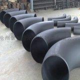 弯头管件直段焊接弯头异型管件厂家工业弯头
