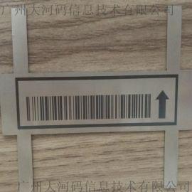 高光銘牌定做 腐蝕蝕刻 不鏽鋼流水號標籤