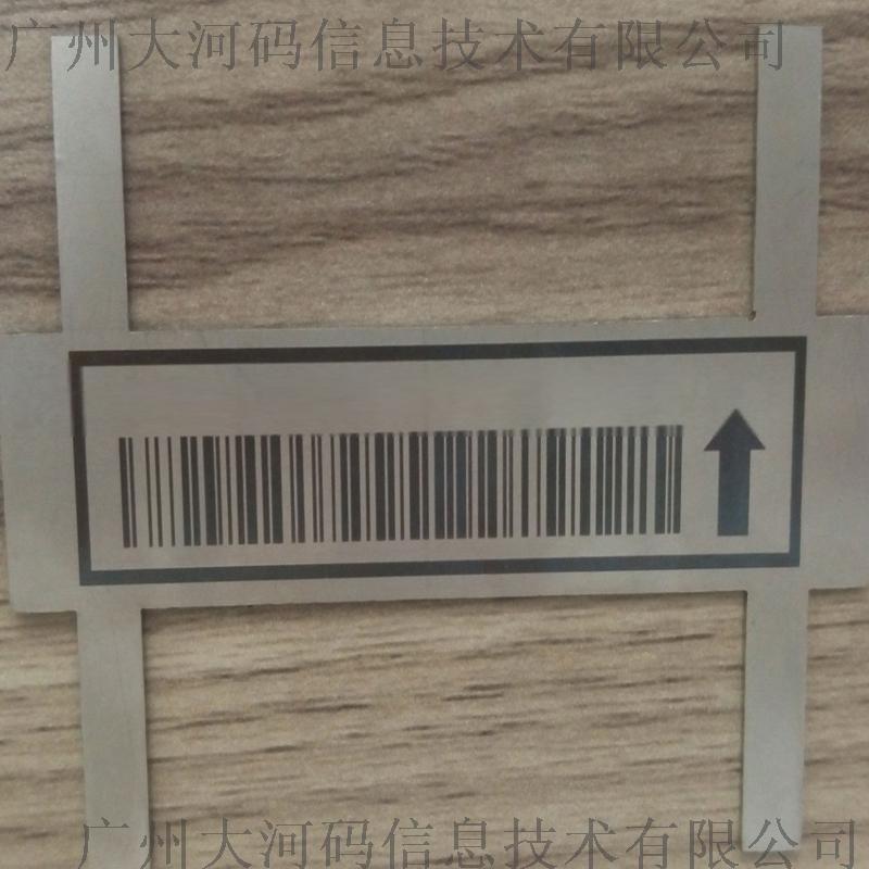 高光铭牌定做 腐蚀蚀刻 不锈钢流水号标签