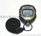 卡西欧HS-70W秒表运动比赛计时电子秒表