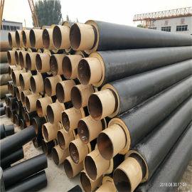镀锌铁皮聚氨酯保温管 DN100/114热水钢塑复合管天水