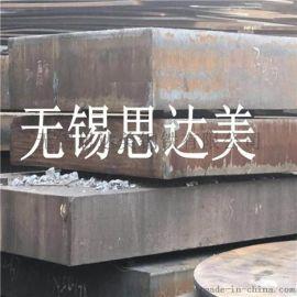 Q345E钢板零割, 宽厚板切割,钢板加工