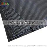 高強度耐高溫碳纖維板 全碳斜紋/平紋 碳纖維廠家
