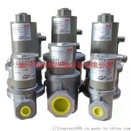 JSG系列电磁阀-燃气安全阀-燃烧机配套-精燃机电