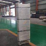 螺旋输送机耐磨衬板 高分子输送机刮板生产厂家
