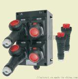 BXX8050防爆電源插座箱 插頭 防爆網線插口箱
