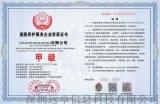 办理道路清扫保洁资质证书认证咨询