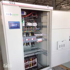 广州7.5KWeps电源和ups电源的区别