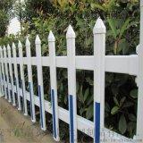 塑鋼草坪護欄圍牆護欄型號社區圍欄防護作用