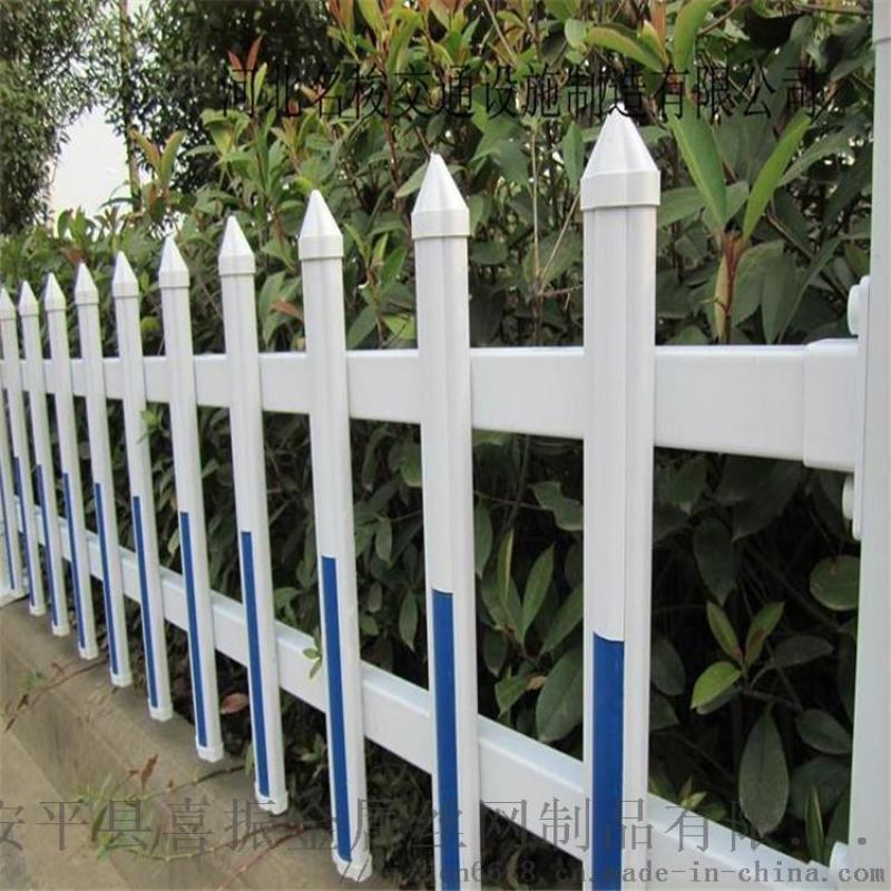 塑钢草坪护栏围墙护栏型号社区围栏防护作用