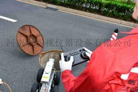 河南暢視工業管道檢測機器人CS-P100C廠家供應價格