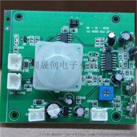 自动感应灯电路控制模块 人体感应电路控制模块