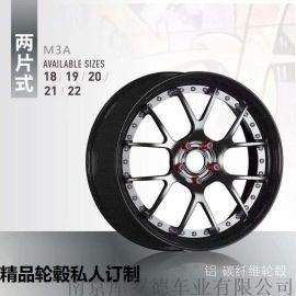 南京廠家庫羅德輕量化碳纖維兩片式輪轂1139