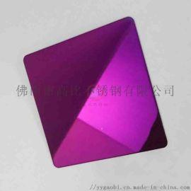 **不锈钢电梯镜面板 酒店紫红色镜面装饰板