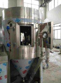 定制陶瓷玻璃粉喷雾干燥机,离心式喷雾干燥设备