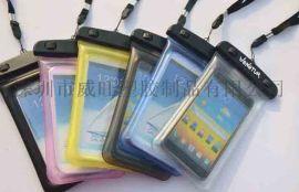 戶外防水袋手機防水套 手機防水袋定制 遊泳防水袋