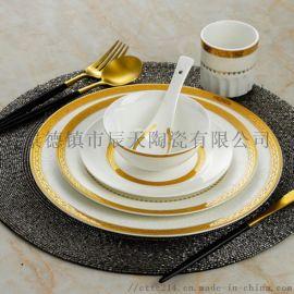 欧式美式餐具套装西餐盘平盘牛排盘 骨瓷餐具酒店摆台