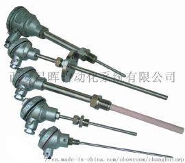 昌晖厂家直供热电偶热电阻温度变送器