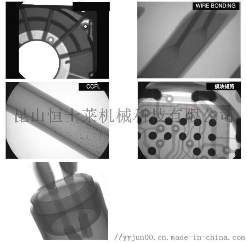 全自动二次元影像测量仪VMS3020CNC