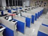 太原博奧11年老品牌外語機考專用屏風升降電腦桌