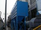 泌陽濾筒除塵器廠家快速發貨