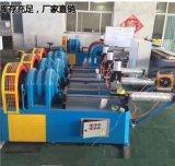 山東威海隧道50小導管尖頭機/小導管縮尖機的價格
