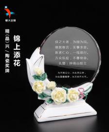 **防控嘉奖纪念奖杯奖牌  水晶陶瓷奖牌制作