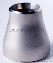 厂家直销国标GB/T12459碳钢钢制大小头