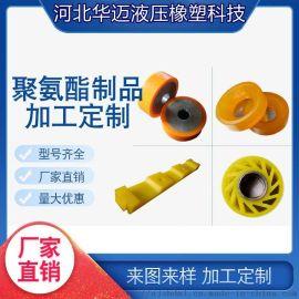 聚氨酯制品.橡胶制品.尼龙制品及各种密封件 来图来样 定做