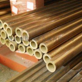 美标C33200铅黄铜板 大口径管毛细管 切削性好