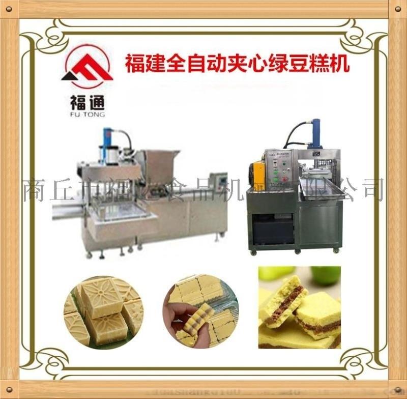 看看商丘福达生产的全自动绿豆糕机生产视频